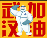 <strong>省长王晓东: 坚决打赢特</strong>